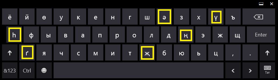 tatar-keyboard-layout-in-touch