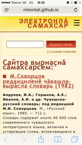 samah-004