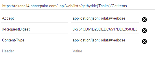 Needed HTTP Headers in REST requests